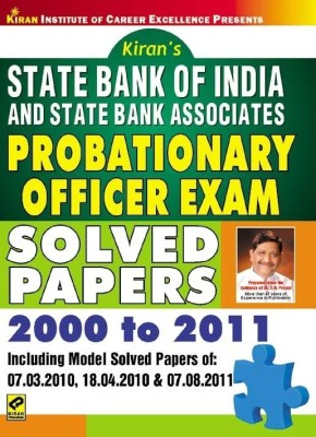 state bank of india marketing essay Marketing strategies of the banking industry one side of the fence was the state  bank of india alone, which is the first major step in the direction of marketing was .