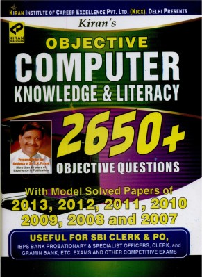 essay of academic and professional objectives for advanced study
