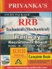 RRB Railway Recruitment Board: Technical Mechanical