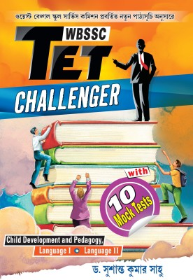 Buy WBSSC - TET Challenger, Competitive Exam (SSC): Regionalbooks
