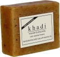 Khadi Lavender & Ylang Ylang Soap (With Lavender Flowers & Shea Butter) - 100 G