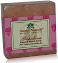 Oilcraft Naturals Kannauj Rose And Honey Ayurvedic Soap - 125 G