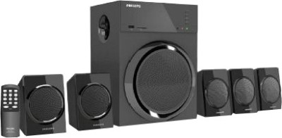 Buy Philips DSP 56U 5.1 Channel Multimedia Speakers: Speaker