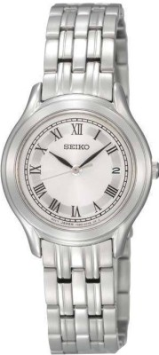 Buy Seiko Analog Watch  - For Women: Watch